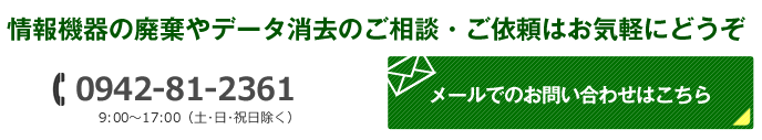 問い合わせ(RC)